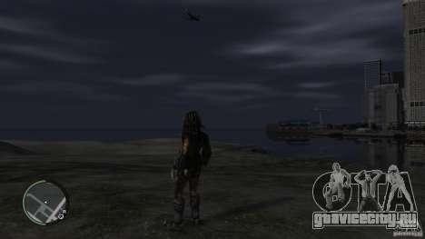 Хищник Predator для GTA 4