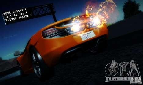 McLaren MP4-12C TT Black Revel для GTA San Andreas вид сбоку