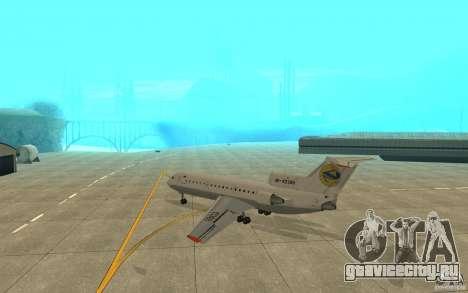 Як-42Д Львов (Украина) для GTA San Andreas вид справа