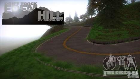 Edem Hill Drift Track для GTA San Andreas третий скриншот