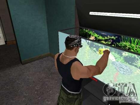 Аквариум для GTA San Andreas шестой скриншот