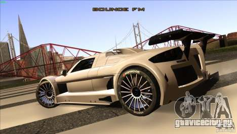 Gumpert Apollo для GTA San Andreas вид сзади