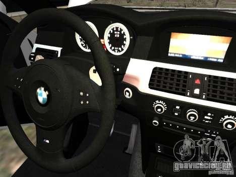 BMW M5 для GTA 4 вид сверху