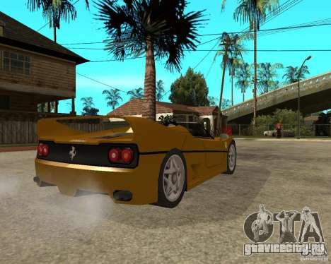 Ferrari F50 для GTA San Andreas вид сзади слева