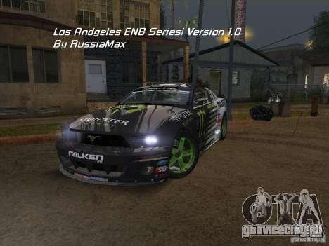 Los Angeles ENB modification Version 1.0 для GTA San Andreas