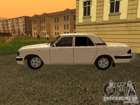 ГАЗ Волга 3110 для GTA San Andreas вид сзади слева