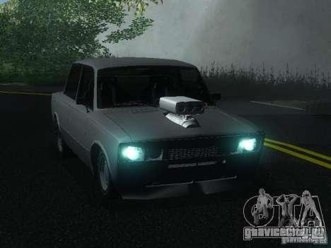ВАЗ 2106 Drag Racing для GTA San Andreas вид слева