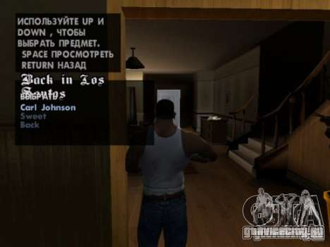 Заново пройти любую миссию для GTA San Andreas второй скриншот