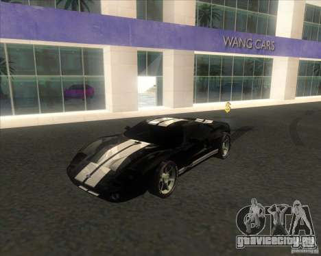 Ford GT stock для GTA San Andreas вид сзади слева