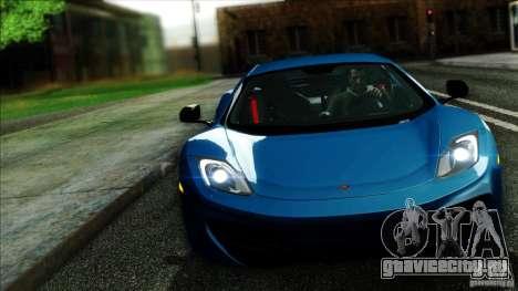 SA_New Graphic HQ для GTA San Andreas