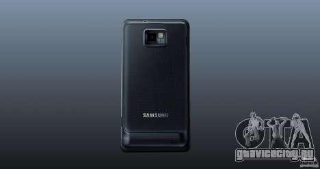 Samsung Galaxy S2 для GTA 4 третий скриншот