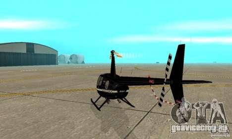 Robinson R44 Raven II NC 1.0 Чёрный для GTA San Andreas вид справа