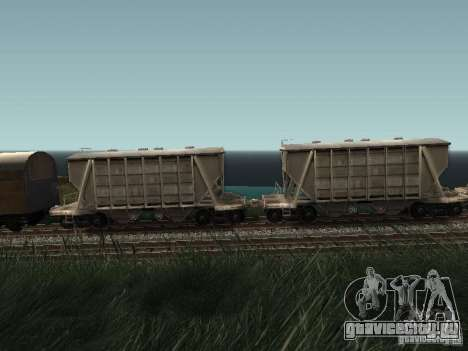 Хоппер цементовоз для GTA San Andreas вид слева
