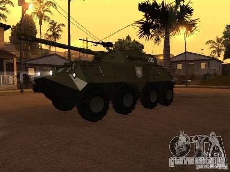 БТР-60FSV для GTA San Andreas вид справа