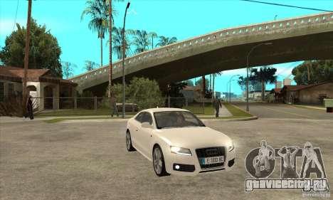 Audi S5 2008 для GTA San Andreas вид сзади