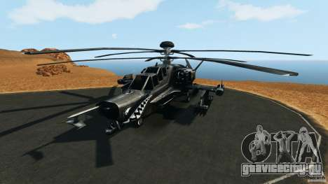 KA-50 Black Shark Modified для GTA 4