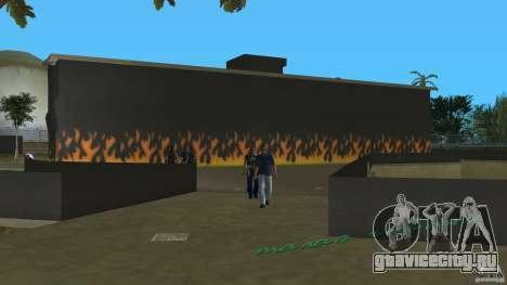 Sunshine Stunt Set для GTA Vice City