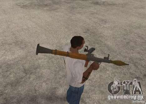 РПГ-7 для GTA San Andreas четвёртый скриншот