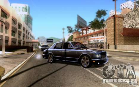 Bentley Arnage для GTA San Andreas колёса