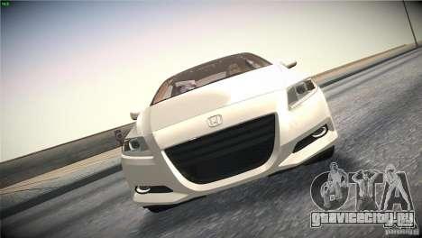 Honda CR-Z 2010 V1.0 для GTA San Andreas вид сверху