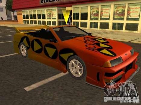 Elegy Кабрио для GTA San Andreas колёса