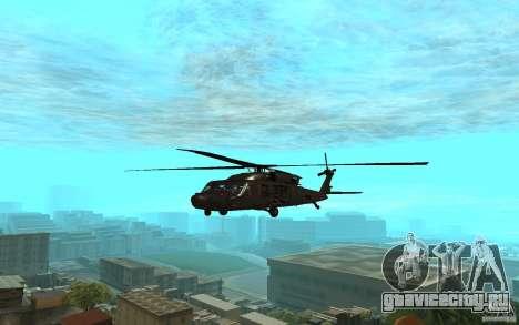 MH-60L Blackhawk для GTA San Andreas
