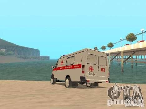 ГАЗель 2705 Скорая помощь для GTA San Andreas вид сзади слева