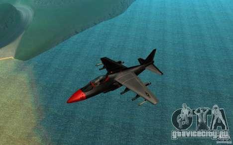 Black Hydra v2.0 для GTA San Andreas