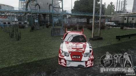 Toyota Supra Apexi Race System для GTA 4