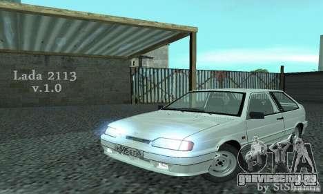 Ваз 2113 Люкс v.1.0 для GTA San Andreas