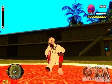 Skin бомжа v9 для GTA San Andreas второй скриншот