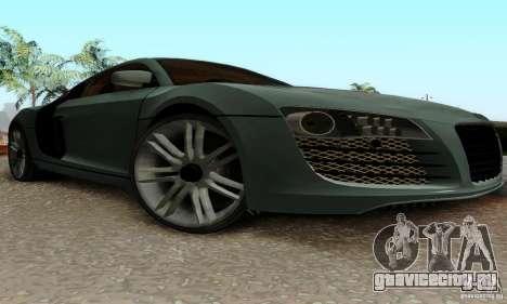 Audi R8 LeMans для GTA San Andreas вид изнутри