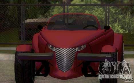 Plymouth Prowler для GTA San Andreas вид слева