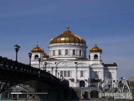 Загрузочный экран Москва для GTA San Andreas