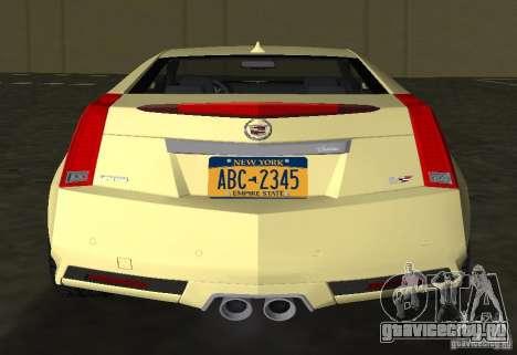 Cadillac CTS-V Coupe для GTA Vice City вид сзади
