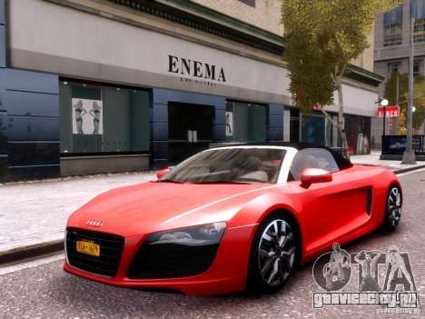 Audi R8 Spyder 5.2 FSI quattro V4 EPM для GTA 4 вид сбоку