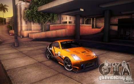 Nissan 350Z Fairlady для GTA San Andreas двигатель