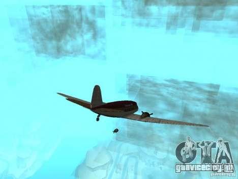 Бомбы для самолетов для GTA San Andreas второй скриншот