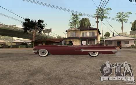 Chevrolet Impala 1960 для GTA San Andreas вид слева