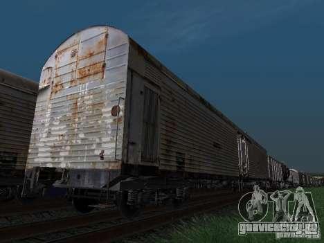 Рефрежираторный вагон Дессау №7 для GTA San Andreas вид слева
