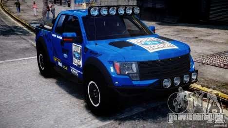 Ford F150 Racing Raptor XT 2011 для GTA 4 вид сзади