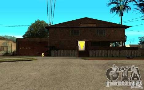 S.T.A.L.K.E.R House для GTA San Andreas