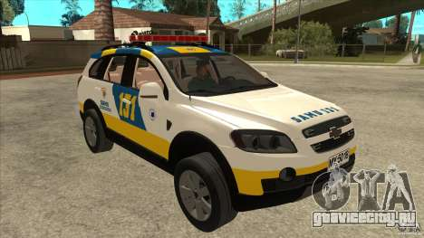 Chevrolet Captiva Police для GTA San Andreas вид сзади
