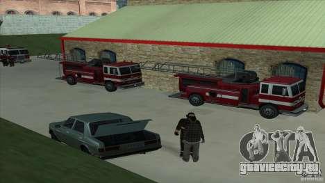 Оживлённая пожарная часть в SF V3.0 Final для GTA San Andreas третий скриншот