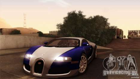 Bugatti Veyron 16.4 для GTA San Andreas вид справа