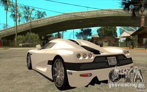 Koenigsegg CCX - Stock для GTA San Andreas вид сзади слева
