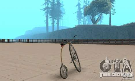 Penny-Farthing Ordinary Bicycle для GTA San Andreas вид слева