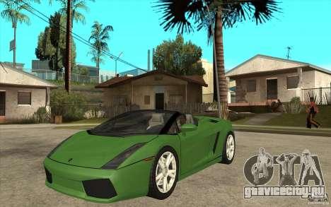 Lamborghini Gallardo Spyder для GTA San Andreas