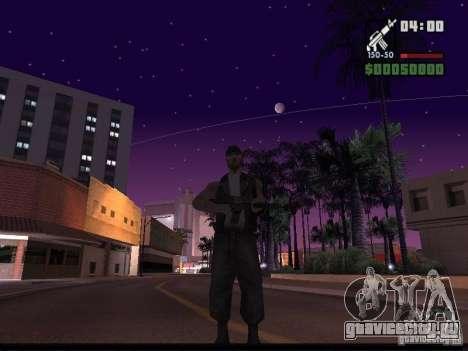 Звездное небо V2.0 (for SA:MP) для GTA San Andreas третий скриншот