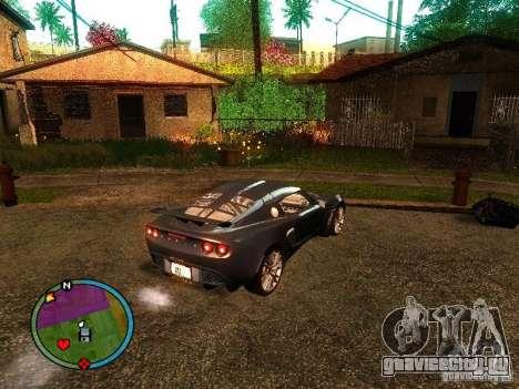 Lotus Exige - Stock для GTA San Andreas вид слева
